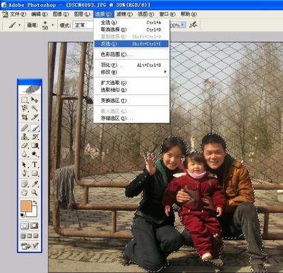 引用 PS简单抠图更换背景的方法 - comeon - comeon!